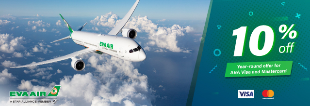 EVA Air image en