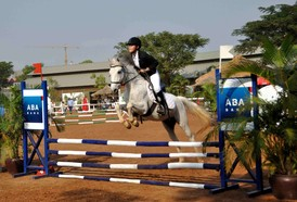 АВА Bank supports Equestrian Jumping Championship